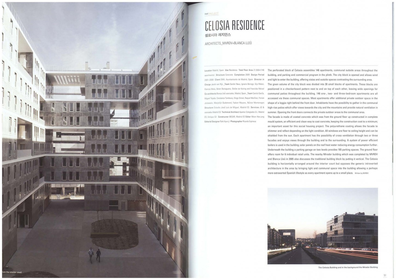 Architecture & Culture Blanca LLeó Celosía 01