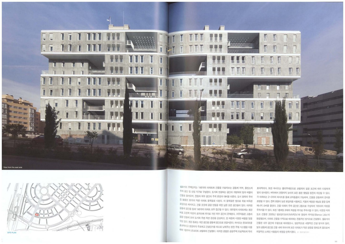 Architecture Amp Culture South Korea Blanca Lle 243 In English